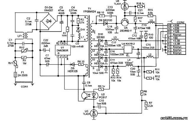 Схема GS8300